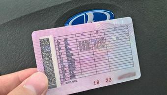 Что означает отметка GCL в водительском удостоверении